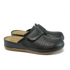Дамски чехли - естествена кожа - черни - EO-8800