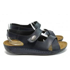 Дамски сандали - висококачествена еко-кожа - тъмносин - EO-8812