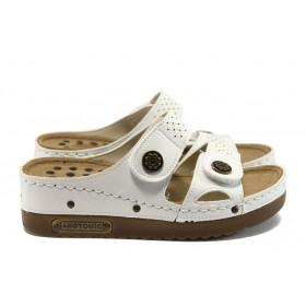 Дамски чехли - висококачествена еко-кожа - бели - EO-8821