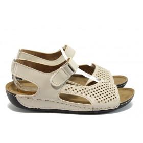 Дамски сандали - висококачествена еко-кожа - бежови - EO-8834