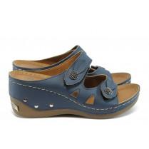 Дамски чехли - висококачествена еко-кожа - сини - EO-8837