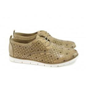 Равни дамски обувки - естествена кожа - бежови - EO-8876
