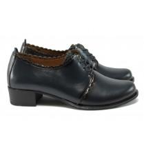 Дамски обувки на среден ток - естествена кожа - сини - EO-9156