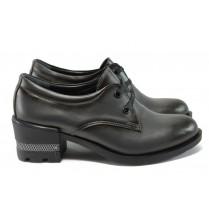 Дамски обувки на среден ток - естествена кожа - сиви - EO-9157