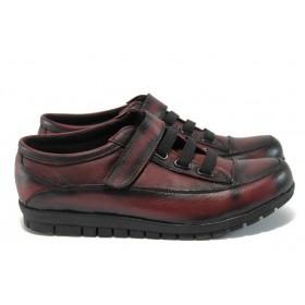 Равни дамски обувки - естествена кожа - бордо - EO-9158