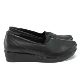 Равни дамски обувки - естествена кожа - черни - EO-9175