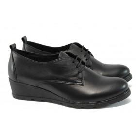 Дамски обувки на платформа - естествена кожа - черни - EO-9176