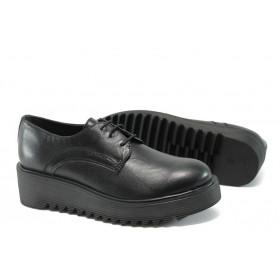 Дамски обувки на платформа - естествена кожа - черни - EO-9177