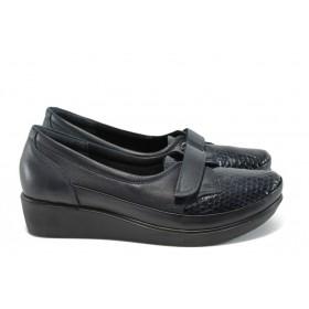 Дамски обувки на платформа - естествена кожа - сини - EO-9178
