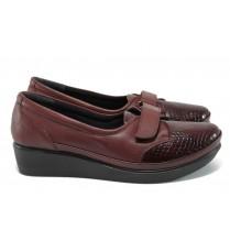 Дамски обувки на платформа - естествена кожа - бордо - EO-9179