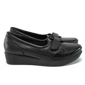 Дамски обувки на платформа - естествена кожа - черни - EO-9180