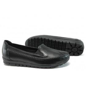 Равни дамски обувки - естествена кожа - черни - EO-9181