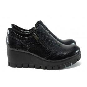 Дамски обувки на платформа - естествена кожа-лак - сини - EO-9182