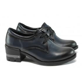Дамски обувки на среден ток - естествена кожа - сини - EO-9184