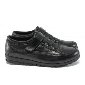 Равни дамски обувки - естествена кожа - черни - EO-9189
