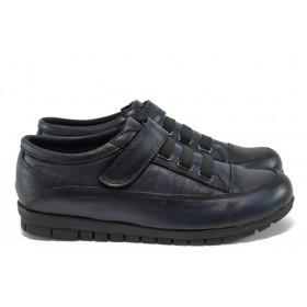Равни дамски обувки - естествена кожа - сини - EO-9190