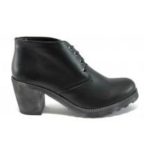 Дамски обувки на висок ток - естествена кожа - черни - EO-9194