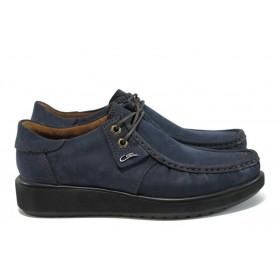 Равни дамски обувки - естествен набук - тъмносин - EO-9262