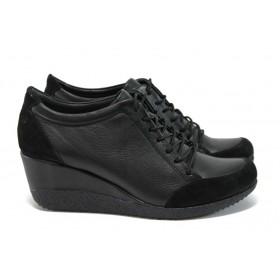 Дамски обувки на платформа - естествена кожа - черни - EO-9263