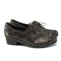Дамски обувки на среден ток - естествена кожа-лак - кафяви - EO-9265