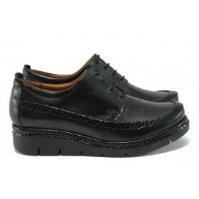 Равни дамски обувки - естествена кожа - черни - EO-9269