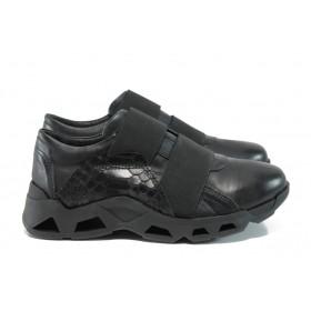 Дамски спортни обувки - естествена кожа - черни - EO-9279