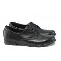 Равни дамски обувки - естествена кожа - черни - EO-9308