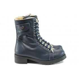 Дамски боти - естествена кожа - сини - EO-9330