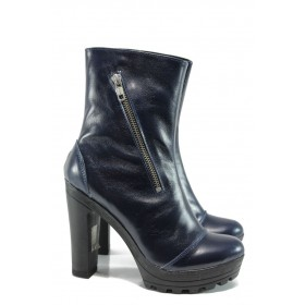 Дамски боти - естествена кожа - сини - EO-9327