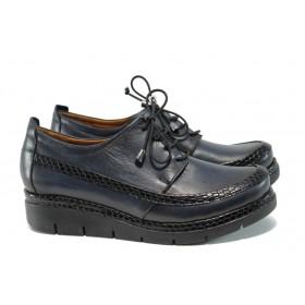Равни дамски обувки - естествена кожа - сини - EO-9358