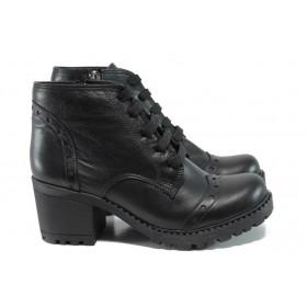 Дамски боти - естествена кожа - черни - EO-9469