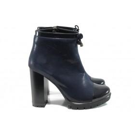 Дамски боти - естествен велур - сини - EO-9474