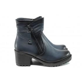 Дамски боти - естествена кожа - сини - EO-9561