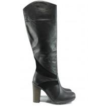 Дамски ботуши - естествена кожа - черни - EO-9565