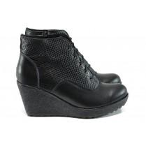 Дамски боти - естествена кожа - черни - EO-9583