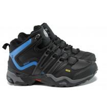 Юношески маратонки - висококачествена еко-кожа - черни - EO-9772