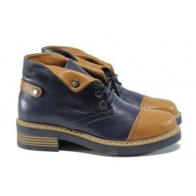 Дамски боти - естествена кожа - сини - EO-9417