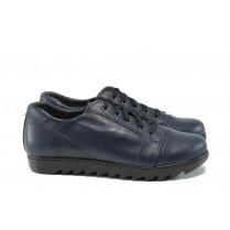 Равни дамски обувки - естествена кожа - сини - EO-9421