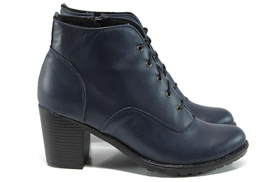 Дамски боти - естествена кожа - сини - EO-9424