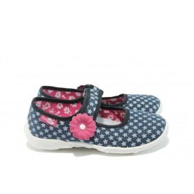 Детски обувки - висококачествен текстилен материал - тъмносин - EO-7869