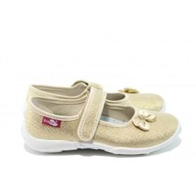 Детски обувки - висококачествен текстилен материал - жълти - EO-7868