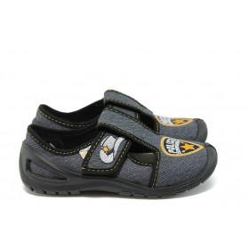 Детски обувки - висококачествен текстилен материал - сиви - EO-9899