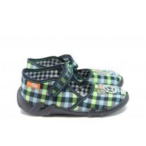 Детски обувки - висококачествен текстилен материал - зелени - EO-7870