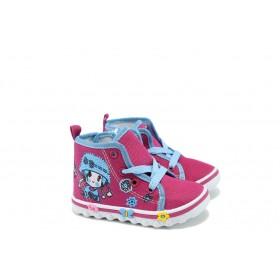 Детски кецове - висококачествен текстилен материал - розови - EO-7900