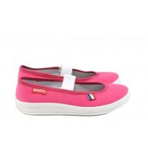 Детски обувки - висококачествен текстилен материал - розови - EO-8534