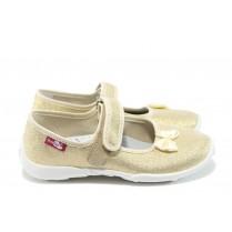 Детски обувки - висококачествен текстилен материал - жълти - EO-9892