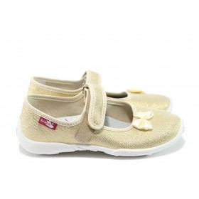 Детски обувки - висококачествен текстилен материал - жълти - EO-8552