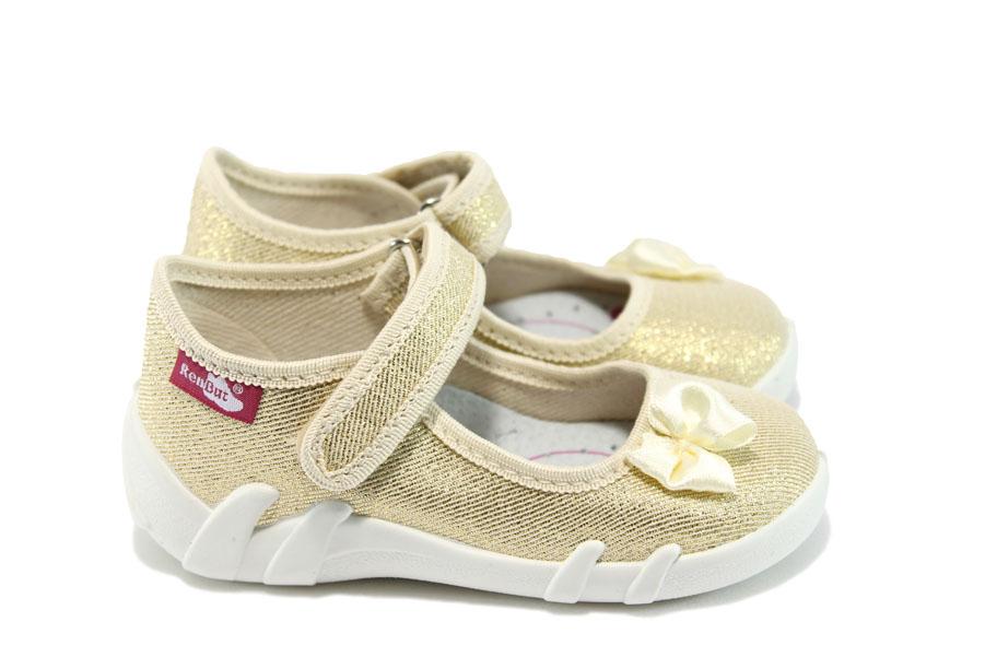 Детски обувки - висококачествен текстилен материал - жълти - EO-8554