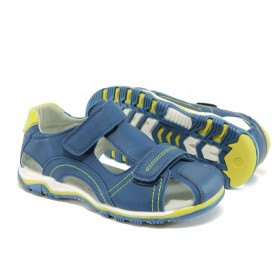 Детски обувки - висококачествена еко-кожа - тъмносин - EO-8768