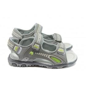 Детски обувки - висококачествена еко-кожа - сиви - EO-8769